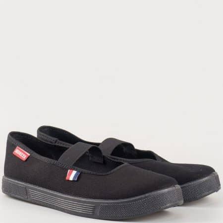 Текстилни юношески обувки в черен цвят с ластична лента- български производител u1116ch
