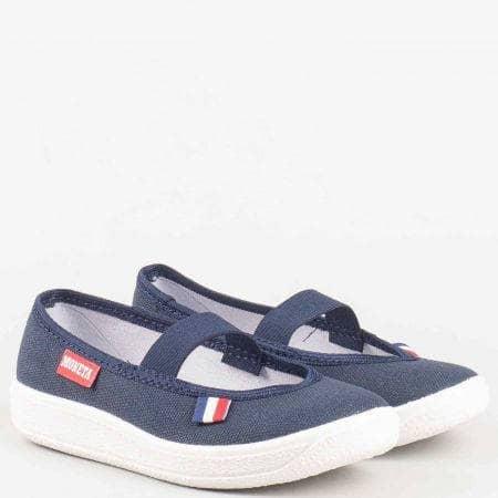 Леки и удобни детски обувки, тип балерини с ластик в син цвят от български производител u114s