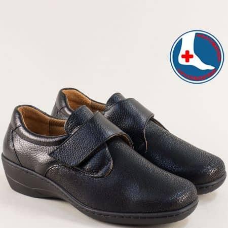 Черни дамски обувки с лепка от сатен и естествена кожа z1103ch