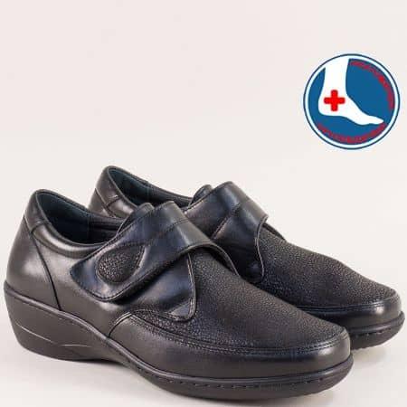 Анатомични дамски обувки на клин ходило в черен цвят z1145ch