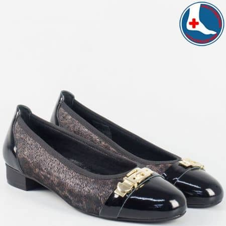 Ортопедични дамски обувки- Naturelle от естествена кожа в черно и кафяво z173809ach