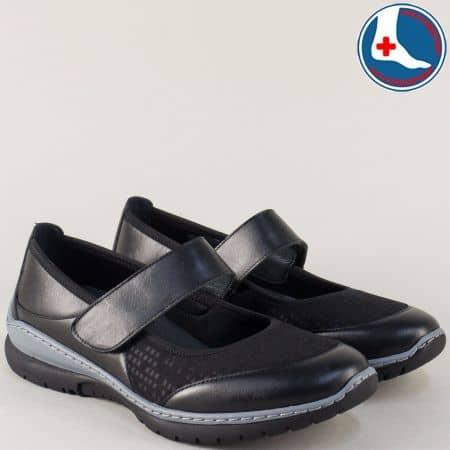 Черни дамски обувки с анатомична кожена стелка z270317ch