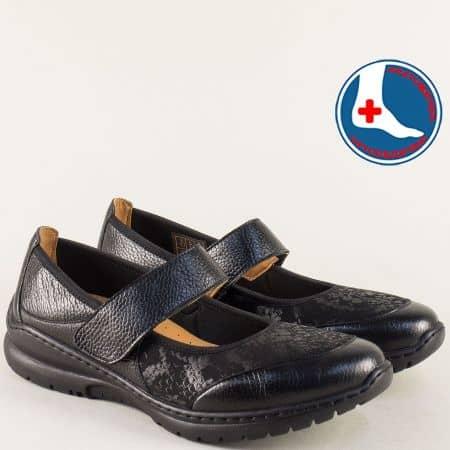 Черни ортопедични дамски обувки от естествена кожа z270317chch