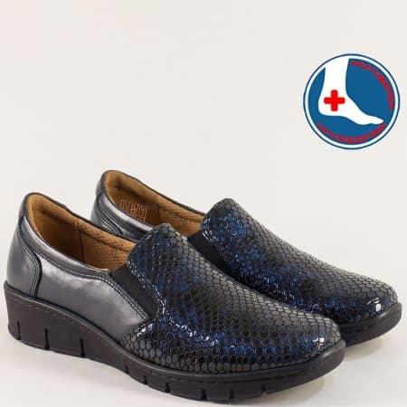 Сини дамски обувки с ластик от естествен лак и кожа  z314s