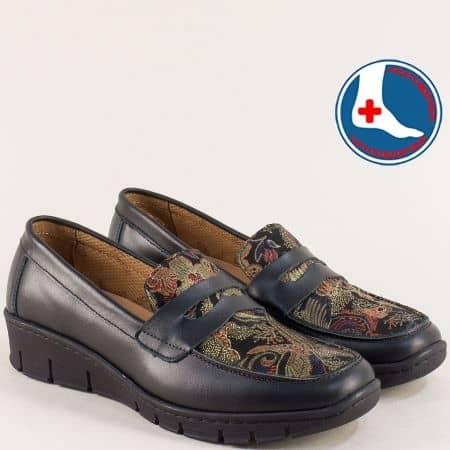 Дамски обувки от естествена кожа в черен цвят- Naturelle z315chps