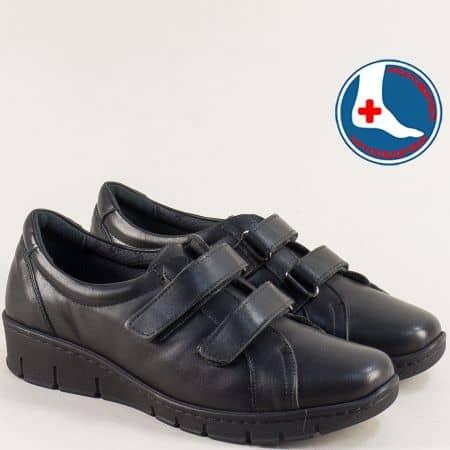 Черни дамски обувки от естествена кожа- NATURELLE z388ch