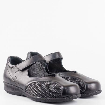 Дамски комфортни ежедневни обувки с регулираща велкро лепенка и еластична предна част z9004ch
