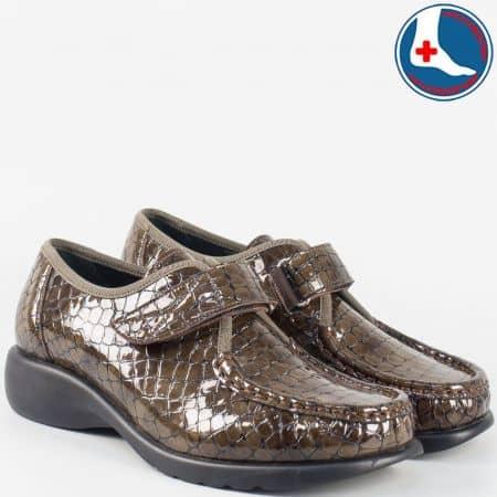 Дамски анатомични обувки с лепка- Naturelle от бежов естествен лак z92klbj