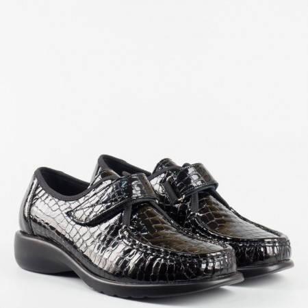 Aнатомични дамски обувки с лепенка Naturelle z92klch