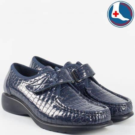 Ортопедични дамски обувки Naturelle в син цвят z92kls
