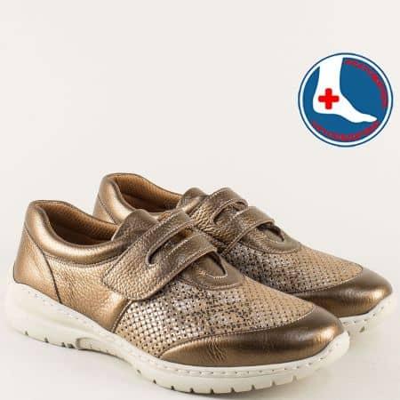 Златни дамски обувки от естествена кожа с перфорация  zbossakps