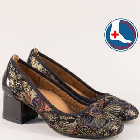 Кожени дамски обувки в жълто, синьо, червено и черно zlilachps