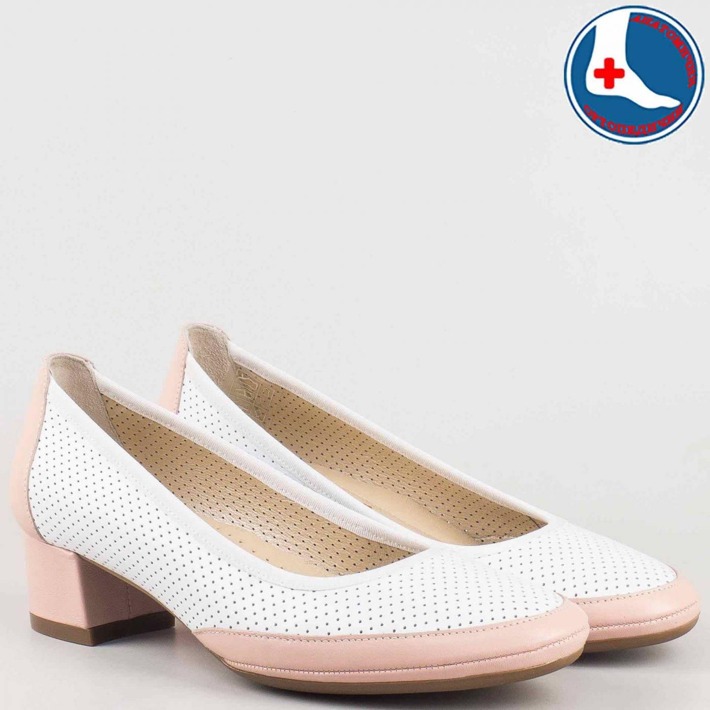 ff9eb1f34b5 Дамски перфорирани обувки- Naturelle на среден ток от естествена кожа в  розово и бяло и с кожена ортопедична стелка z6957030b - Sisi-bg.com